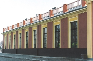 2013 PKP Kalisz