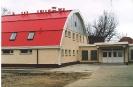 1997 - 1998 Початкова школа № 5_1